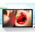 壁挂广告机安卓wifi播放器壁挂式触摸一体机人脸识别广告机