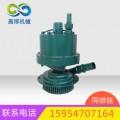 FQW15-16/W风动潜水泵矿用风动潜水泵