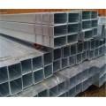厚壁方矩管生产厂家,镀锌方矩管生产厂家