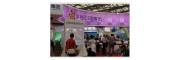 2019上海国际涂料展览会 中国涂料第一展