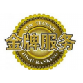东莞到张家川县物流专线==欢迎您一站达