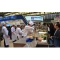 2020上海國際烘焙展覽會