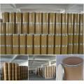 厂家主打产品1,3-二羟基丙酮,技术成熟品质稳定