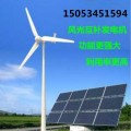青島定制3千瓦風力發電機220v低速永磁發電機防雷擊耐老化