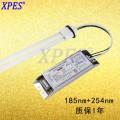 XP-UV-150W-广东星普废气处理150W紫外线杀菌灯管