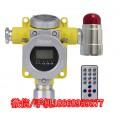 制冷机房冷媒泄漏报警器 制冷剂R410A浓度报警器
