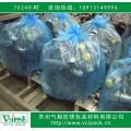 VCI防銹袋,氣相防銹袋,金屬制品出口海運防銹專用防銹袋
