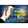 香港新湖國際期貨出過事嗎?新湖平臺好不好?