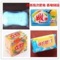 松江區瑕疵肥皂 香皂銷毀處理,松江區報廢洗漱用品銷毀