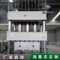 华德供应1500吨金属拉伸液压机  粉末成型油压机