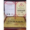 锦州中国名优产品如何申请