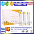 广州基因方子D-核糖大豆肽粉OEM代加工ODM工厂
