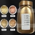 供應紙品印刷專用特細銅金粉 耐高溫油墨銅金粉