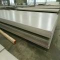 抚州口碑好的拉丝316l不锈钢板批发商