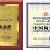 怎样申请中国名优产品证书