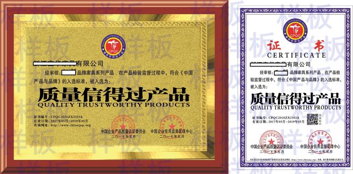 哪里申请做中国著名品牌证书权威