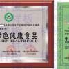 哪里申请做企业资质荣誉证书专业2