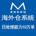 海外仓WMS管理系统 B2C电商仓储系统