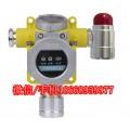 丙酮罐区气体泄漏报警器 可燃气体浓度报警装置