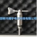 微型风向传感器高精度防腐防水