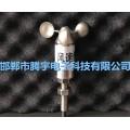 管道风速传感器高精度低功耗专业制造商