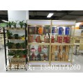 南京烟酒柜台