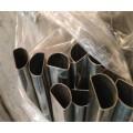半圓鋼管生產廠家,不銹鋼半圓管生產廠家