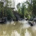 河南济源别墅假山水池流水雾景冷雾人造雾设备工程