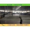 汉明大量生产 温室苗床网 养花育苗网