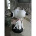 朋友间精美礼品定制玻璃钢史努比雕塑卡通狗造型