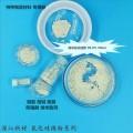 电池专用纳米氮化硅粉