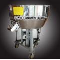 380v食品混合机 多功能搅拌机 饲料混合机