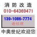北京施工图审查合作设计资质挂靠合作