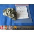 佛山矿石贵金属成分测量|火试金法分析化验
