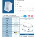 重慶塑料水箱 水產養殖運輸塑料方箱 加強超厚型牛筋方箱