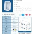 重慶水產方箱生產廠家,牛筋桶 塑料箱