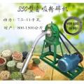 350型杂粮磨粉机 自吸上料稻谷苞谷粉碎机
