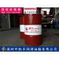 南山附近賣長城潤滑油_長城68號液壓油