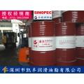 寶安附近賣長城潤滑油_長城抗磨液壓油(高壓無灰)46號