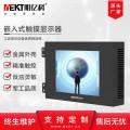 6.4寸迷你触摸显示器工业嵌入式微型显示器MEKT明亿科