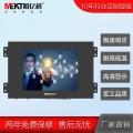 6.4寸迷你触摸显示器MEKT明亿科品牌工业显示器