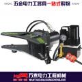 平弯立弯二合一液压弯排机 搭配电动泵使用折弯机