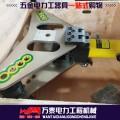 平立弯一体母线加工机 手动液压弯排机 双回路平弯机