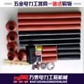 35KV户内单芯电缆热缩终端 热缩高压电缆附件 硅胶电缆终端