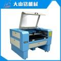 激光雕刻机厂家 皮革激光雕刻机 单头激光机