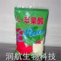 大量供应食品级 DL-苹果酸 L-苹果酸,D-苹果酸