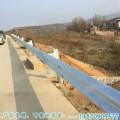 发往海南三亚波形护栏 护栏板定制 海口高速公路波形梁护栏