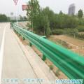 广州波形护栏板厂家直销 现货批发价格 潮州乡道波形板护栏