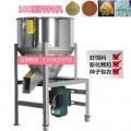 100型食品混合机 膨化颗粒料搅拌桶
