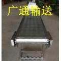 寧津縣廠家直銷合金壓鑄體鏈板輸送機 壓鑄模鏈板輸送線